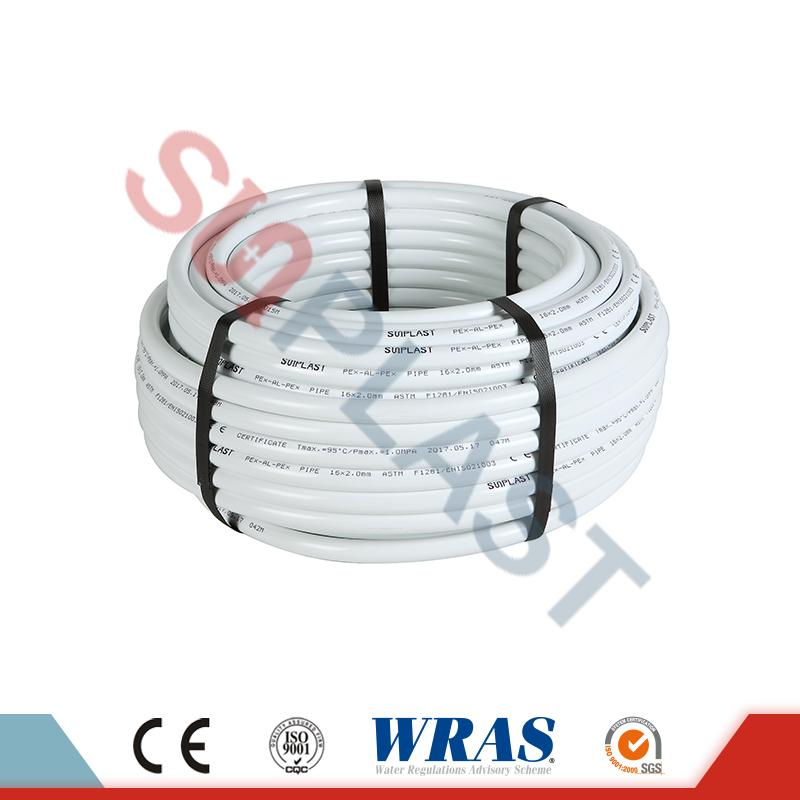 PEX-AL-PEX Pipe For Water Plumbing